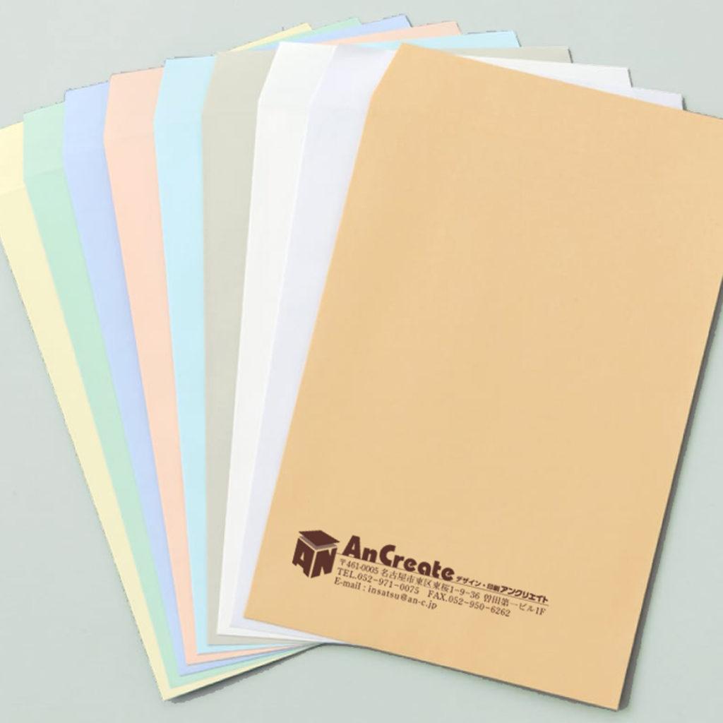 封筒の各種色サンプル