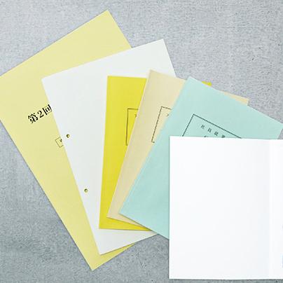 冊子印刷、製本加工のイメージ